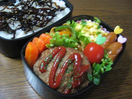 201209お弁当2