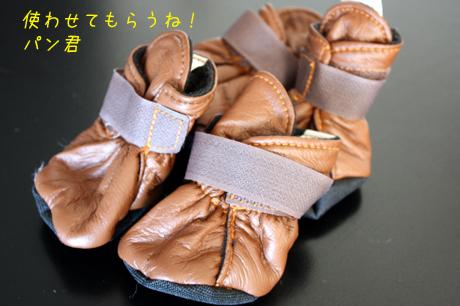 可愛い~靴。