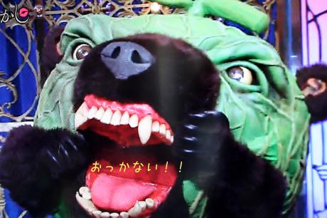 おっかない!!ゆるきゃら。。。メロン熊。ぎゃあぉぅ~!