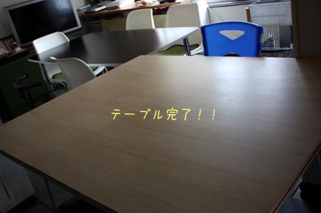 テーブルは大丈夫。。。10人座るよ
