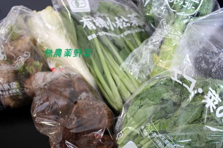 無農薬のお野菜。。。