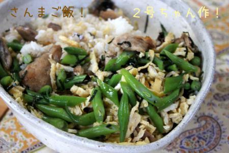 syoku4.jpg