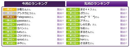 20140114_3.jpg