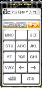 ボタン配置b