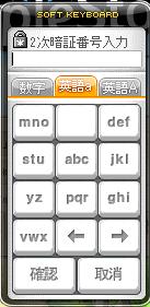 ボタン配置a