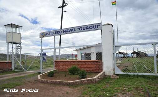 ボリビア海軍