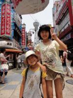DSC03283_convert_20120814001027.jpg
