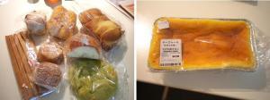 food10-10-4.jpg