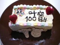 food10-28-1.jpg