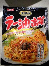 food11-22-3.jpg