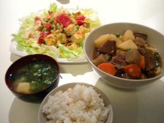 food11-29-9.jpg