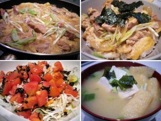 food12-24-1.jpg