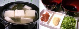 food2011-1-21-3.jpg