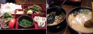 food2011-1-23-3.jpg