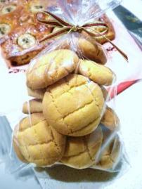 food2011-1-31-3.jpg