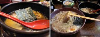 food2011-1-8-4.jpg
