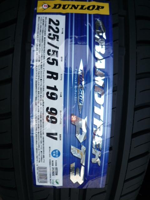 P1200435.jpg
