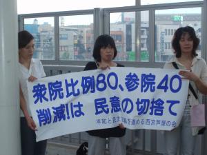 10-9-6+003_convert_20100907042259.jpg