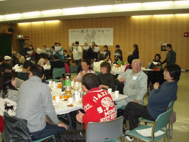 010-0131鳴尾新春の会 003