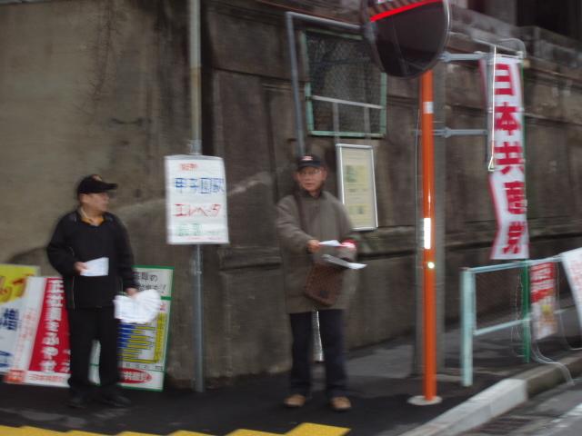 010-02-12いっせい宣伝甲子園 あわかく
