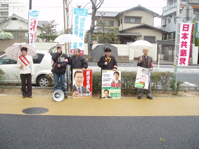 010-03-18 鳴尾北支部ピーッコク