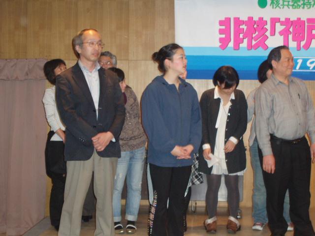 非核神戸方式記念集会4