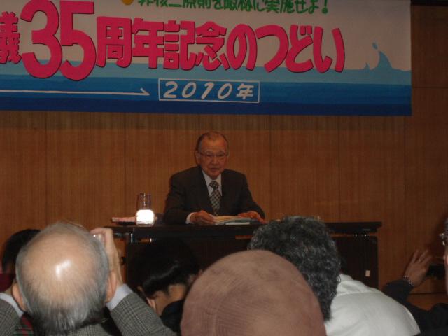 非核神戸方式記念集会3