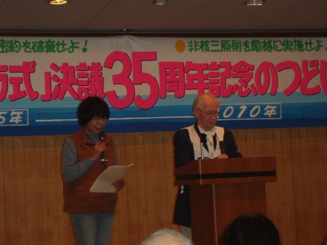 非核神戸方式記念集会2