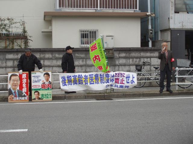 010-4-15鳴尾北支部宣伝 001