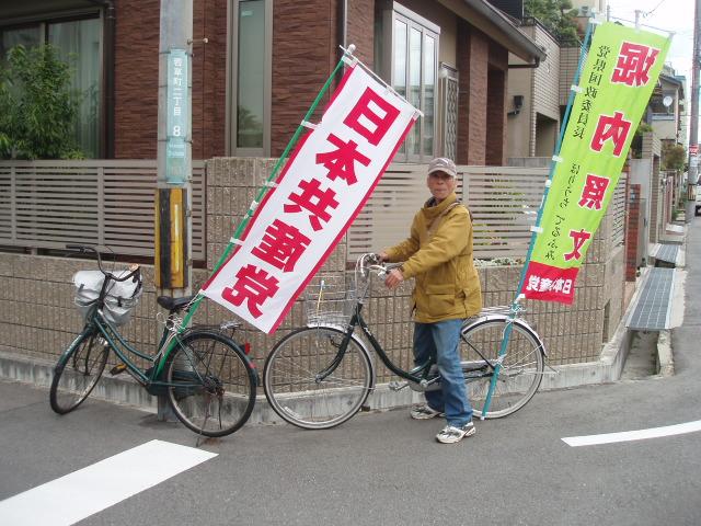 010-4-15鳴尾北支部宣伝 003
