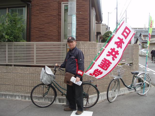 010-4-15鳴尾北支部宣伝 004