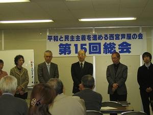 10-4-14塀民の会総会