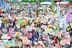 10-4-18徳之島集会