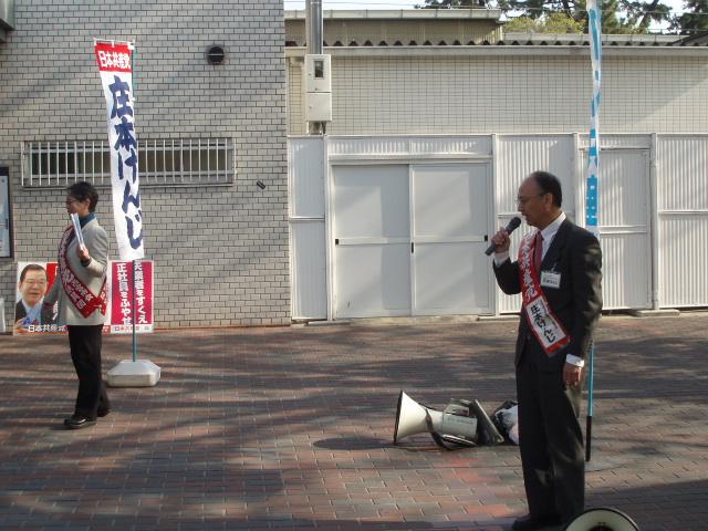 010-4-23~26庄本選挙 022