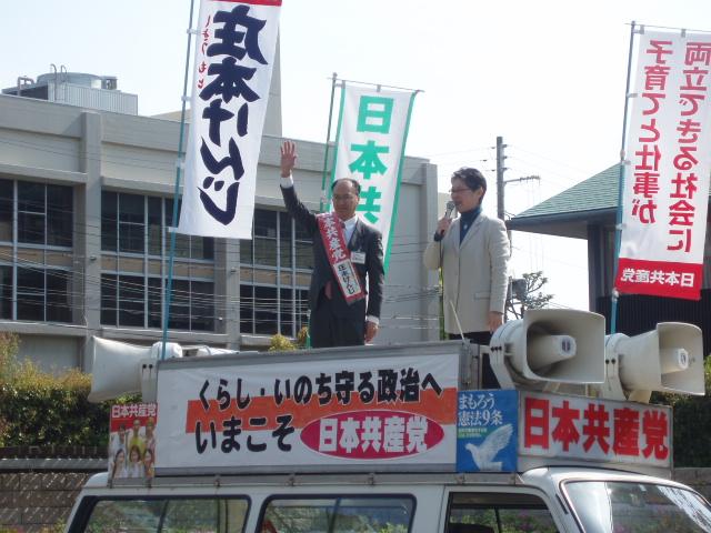 010-4-26庄本選挙宣伝カー