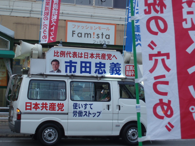 10-7-街頭宣伝 002