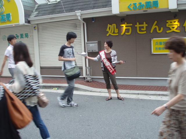 10-7-6武庫川街頭宣伝 004