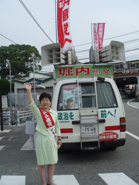 10-7-7甲子園の朝宣伝 001