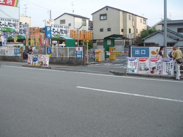 10-7-8 里中町宣伝 2(1)