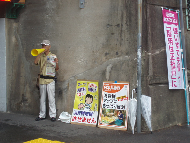 10-7-9甲子園朝3