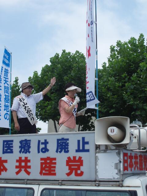 10-8-15 終戦記念日街頭宣伝 006