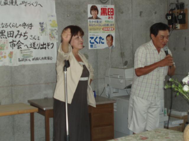 10-9-12 黒田事務所開き 009