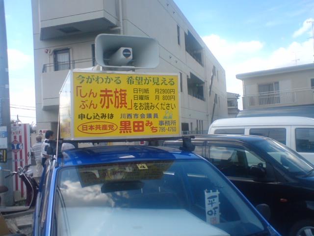 10-9-12黒田