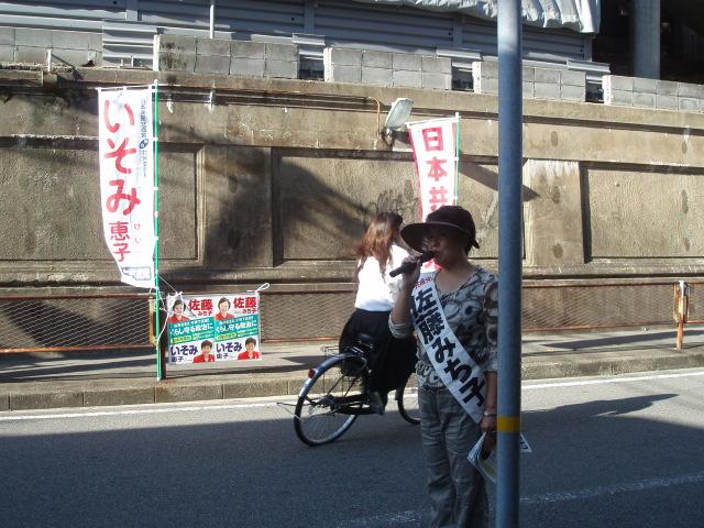 10-9-14 阪神甲子園 005