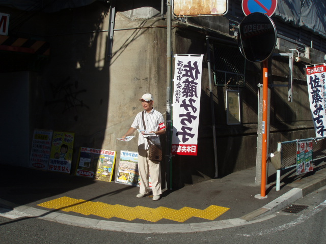 10-9-14 阪神甲子園 007