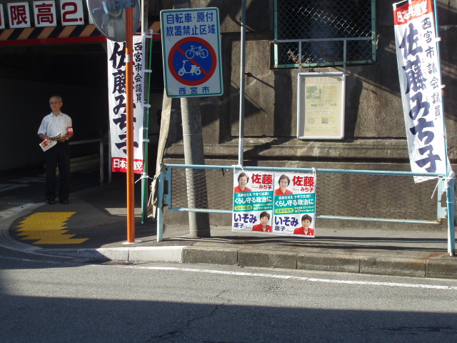 10-9-14 阪神甲子園 006