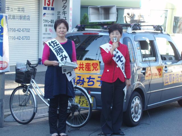 10-10-7 武庫川宣伝
