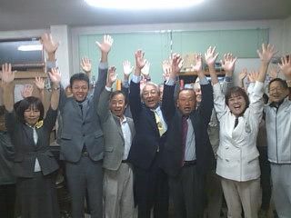 10-10-11川西全員当選