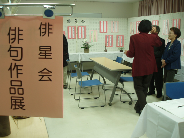 10-10-31 俳星会 006