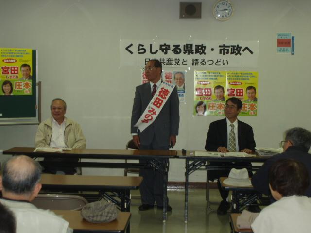 10-11-7尼崎市長選